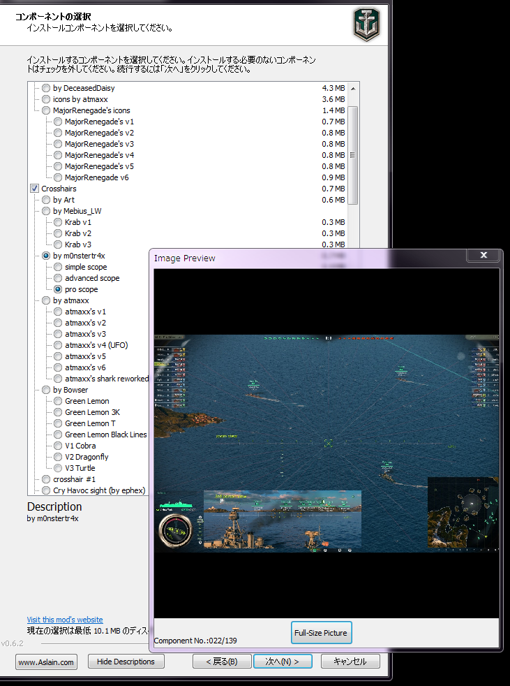 WoWs: 改訂版MODの入れ方講座 前編 導入準備~MODパック導入 » Moon